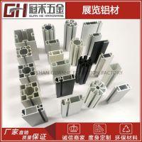 展会搭建铝材 展览标摊铝型材 八棱柱方柱摊位展台铝料