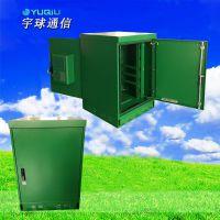 深圳户外机箱定制厂家防水防尘防漏电安全防护IP55的室外机箱定制