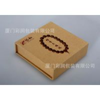 精美个性纸质小礼品包装盒 佛珠佛具用品包装盒 经济环保 出货快