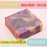 创意炫彩手工皂精油手工皂批发代加工肥皂洁面皂