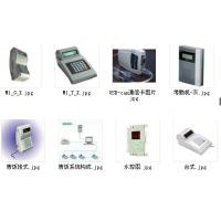 考勤机售饭机水控器校园一卡通设备厂家-型号性能稳定 外贸验厂专用软件