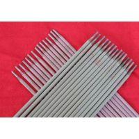 D707耐磨焊条 碳化钨合金堆焊耐磨焊条