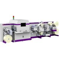 南通数码传统复合标签印刷机_卷对卷印刷机价格