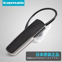 日本原装商务蓝牙耳机挂耳式无线耳塞式开车跑步待机超长一件代发