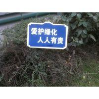 公园花草牌草坪牌水深危险牌河边警示牌请勿戏水不锈钢牌