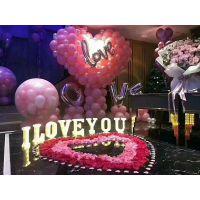 南宁求婚策划|浪漫告白布置|生日惊喜|专业创意气球布置公司-新百和气球