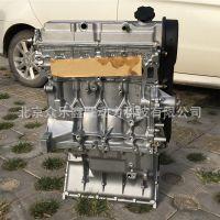 全新东风小康V26/V27/V22/V21面包车BJ13-03/EQ474i-30发动机总成