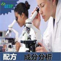 劳保手套耐高温 配方分析 劳动防护棉纱手套加厚 性能改进