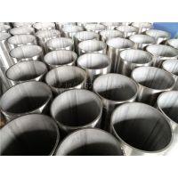 三维激光切管 304亮面不锈钢Φ133*1.4*398L 直切平口加工 产品实时报价