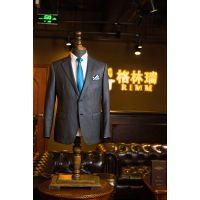 成都格林瑞男士秋冬西修身商务婚礼西服外套 单排一粒扣羊毛西服套装