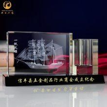 江苏无锡商会活动礼品,行业协会十周年纪念品,公司成立周年办公摆件