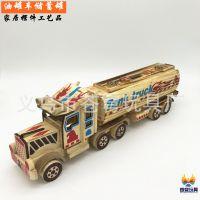 木质汽车模型摆件 油罐车储蓄罐儿童玩具木头车家居精品工艺摆件