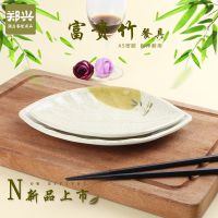富贵竹系列之树叶碟A5密胺仿瓷肠粉碟水果碟餐碟饭店自助餐厅餐具