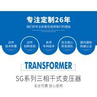SG系列浇注三相干式变压器