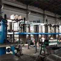 全套茶籽油厂生产设备 茶籽油压榨精炼设备 食用油脱酸冬化精炼机