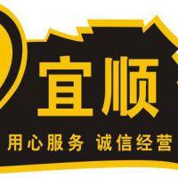 东莞市百宜顺机械设备有限公司