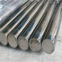 东莞直销303不锈钢实心棒 直径2-30mm 易车棒 可定尺切割 免费拿样