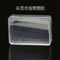 亚克力水晶加工 透明包装盒定制 有机玻璃工艺品厂家