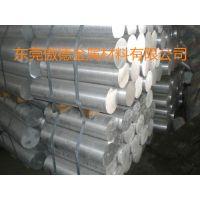 2024高强度铝合金板 抛光铝板