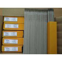 魁昂E2209-16双相不锈钢焊条 电焊条价格