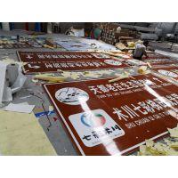 玉树 道路指示牌标志牌路牌标志杆广告牌制作