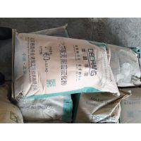 地坪耐磨硬化剂厂家/不发火水泥地面施工材料/防爆地坪表面增强处理剂