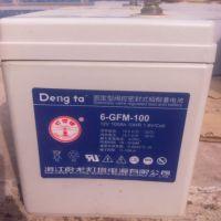 卧龙灯塔蓄电池12V100AH灯塔6-GFM-100