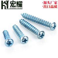 优质双线白色不锈钢镀锌自攻干壁钉 螺丝厂家型号可定制