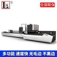 隆信直销全自动光纤金属激光切管机家具行业专用