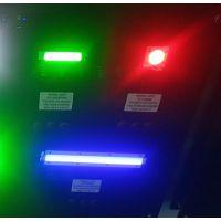 led七彩平衡车cob光源红光绿光炫彩led光源平衡车警示灯led红光绿光cob光源供应