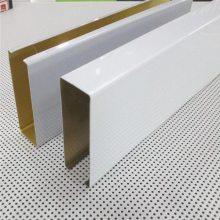 铝方通吊顶铝方通厂家直销U型铝方通