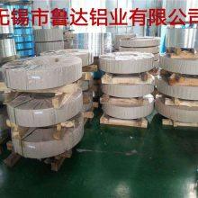 无锡铝带生产厂家1060铝带-3003铝带-5052铝带-6061铝带