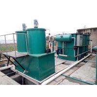 厂家直销 洗塑料废水处理设备溶气气浮机 出水清澈达标回用