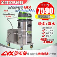 德威莱克电瓶式工业吸尘器上海充电式吸尘器厂家大功率吸尘机器