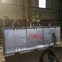 实体厂家供应YZ-LD2000标准碳钢烟气脱硫挡板风门