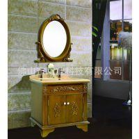 供应 浴室柜 现代简约实木浴室柜 落地组合卫生间面盆卫生间柜