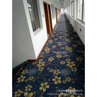 颜色丰富清新田园风水墨画风提花印花防火地毯上海发货吸音地毯5