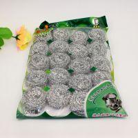 10元店精品钢丝球 洗锅刷清洁球20个清洗球 10元店货源批发