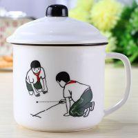 个性创意怀旧陶瓷杯仿带盖马克杯变色搪瓷杯企业文件促销礼品logo