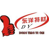 天津厂家直销ECM环氧修补砂浆(环氧胶泥)低价