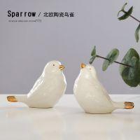 JS北欧陶瓷情侣鸟一对家居客厅装饰摆件创意电视机柜书房办公室摆
