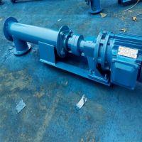 管式绞龙提料机来图生产 玉米螺旋提升机