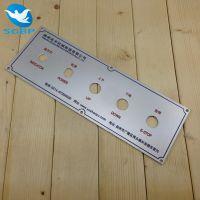 温州苍南标牌厂订制做丝印铝铭牌制作  机械设备控制面板喷砂标牌