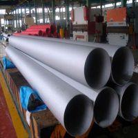 供应304不锈钢工业用管 304不锈钢管  0Cr18Ni9不锈钢管