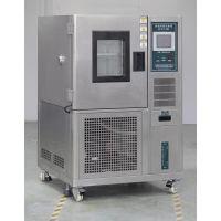手机高低温交变温热试验箱高天供应厂家