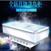 超市组合型无霜岛柜汤圆饺子速冻冷藏冷冻柜 卧式冷柜展示柜