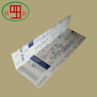 专业加工GE lexan进口原料塑料pc板加工 江苏 上海塑料pc板加工