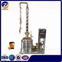 紫铜白酒蒸馏设备 电加热蒸馏器 一体式蒸酒机