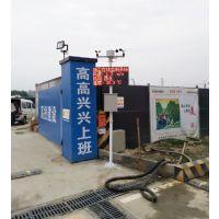 德阳市建筑工地怎么有效控制扬尘—工地扬尘监测设备NPD
