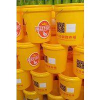 通州8升,10升,16升,20升塑料桶,塑料提手大口圆化工桶,注塑液体肥料塑料桶